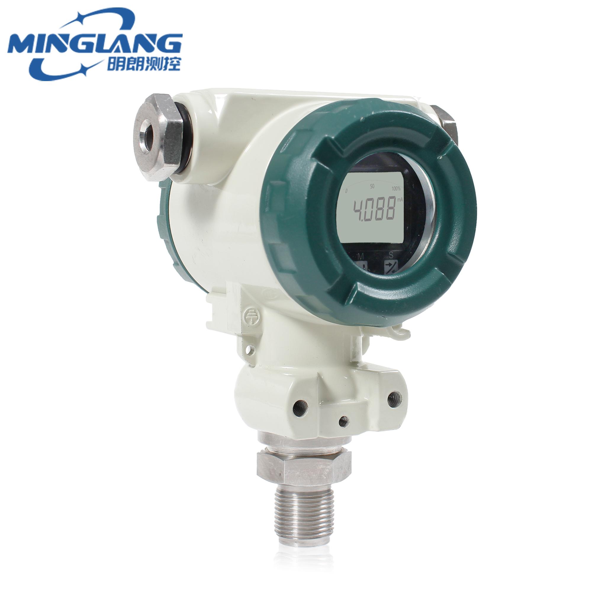 ML218工业型压力变送器